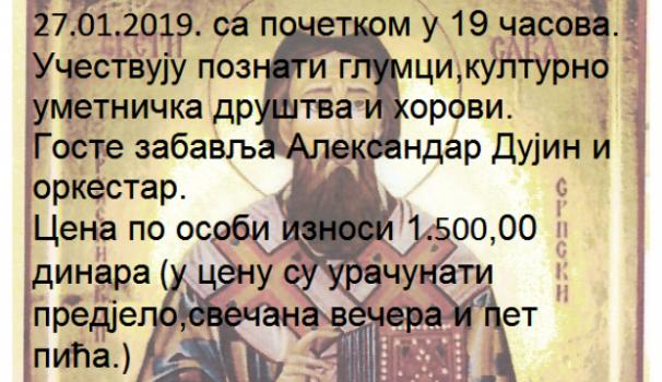 Svetosavski_bal_2019(1).png